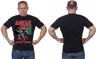 Мужская футболка ветерану Афгана с доставкой