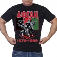 Мужская футболка ветерану Афгана