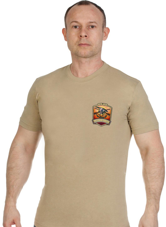 Купить мужскую хлопковую футболку с вышитым шевроном Русская Охота в подарок мужу
