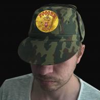 Мужская камуфляжная кепка с шевроном Россия