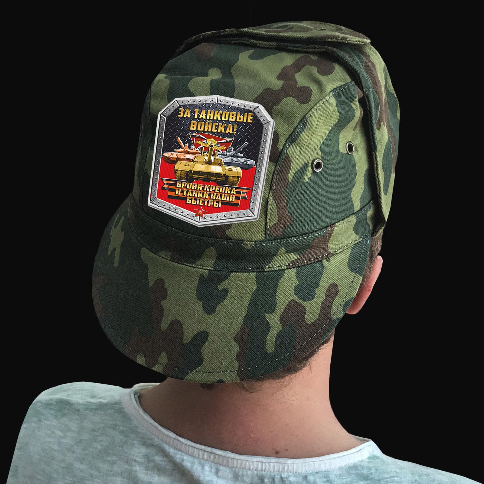 Заказать оптом мужские кепки