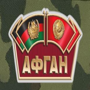 Мужская кепка-камуфляж с термотрансфером Афган