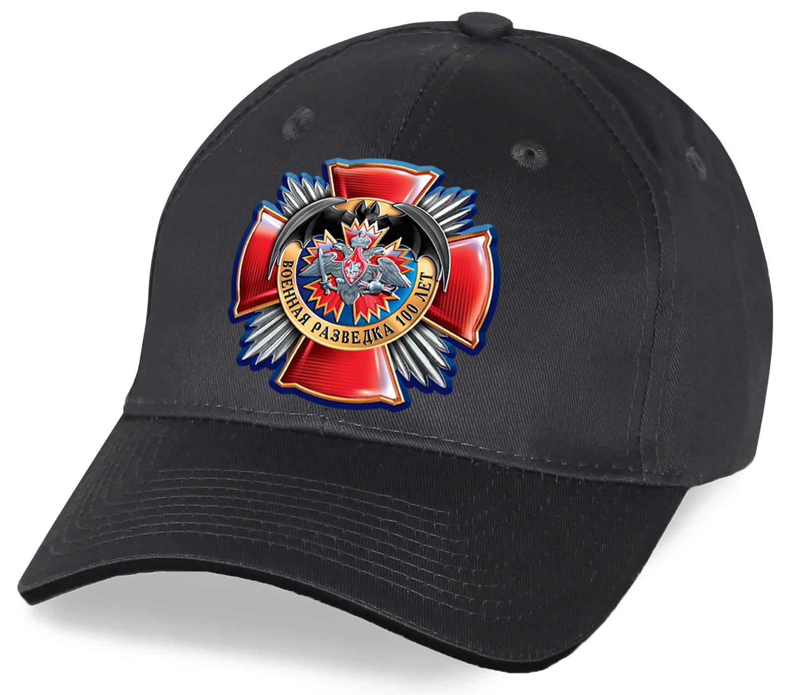 Классическая кепка с принтом ордена «100 лет Военной разведке»
