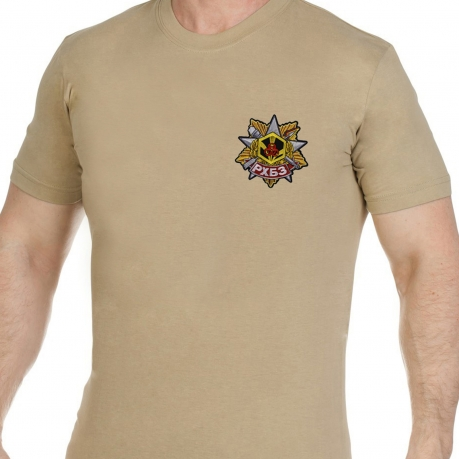 Мужская комфортная футболка с вышитым шевроном РХБЗ