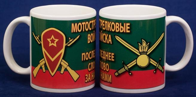 Мужская кружка для чая Мотострелковые войска