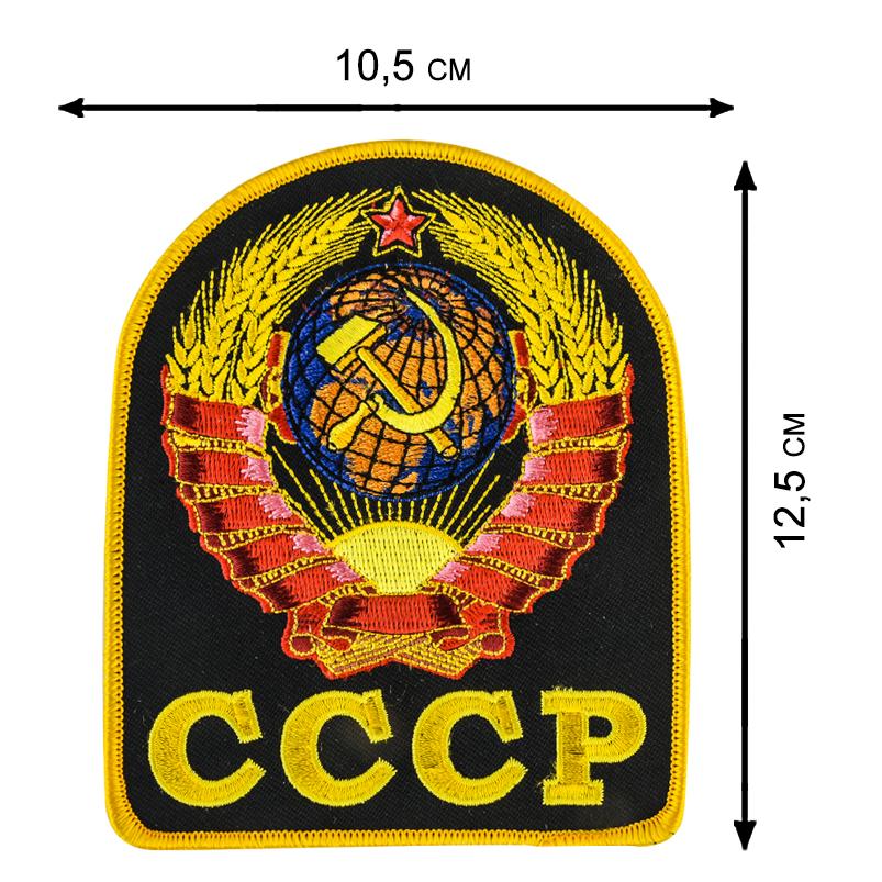 Мужская оливковая футболка с символикой СССР