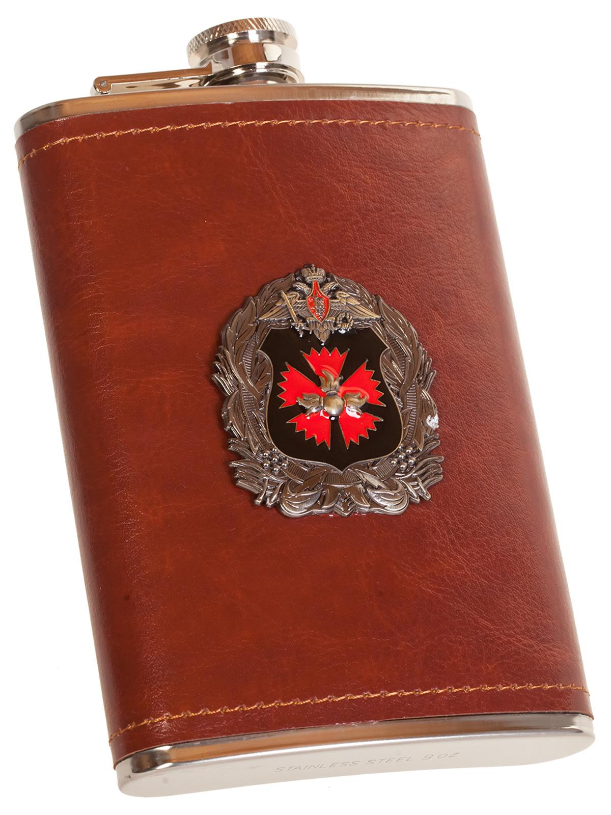 Мужская оригинальная фляга с эмблемой ГУ ГШ ВС РФ - заказать в Военпро