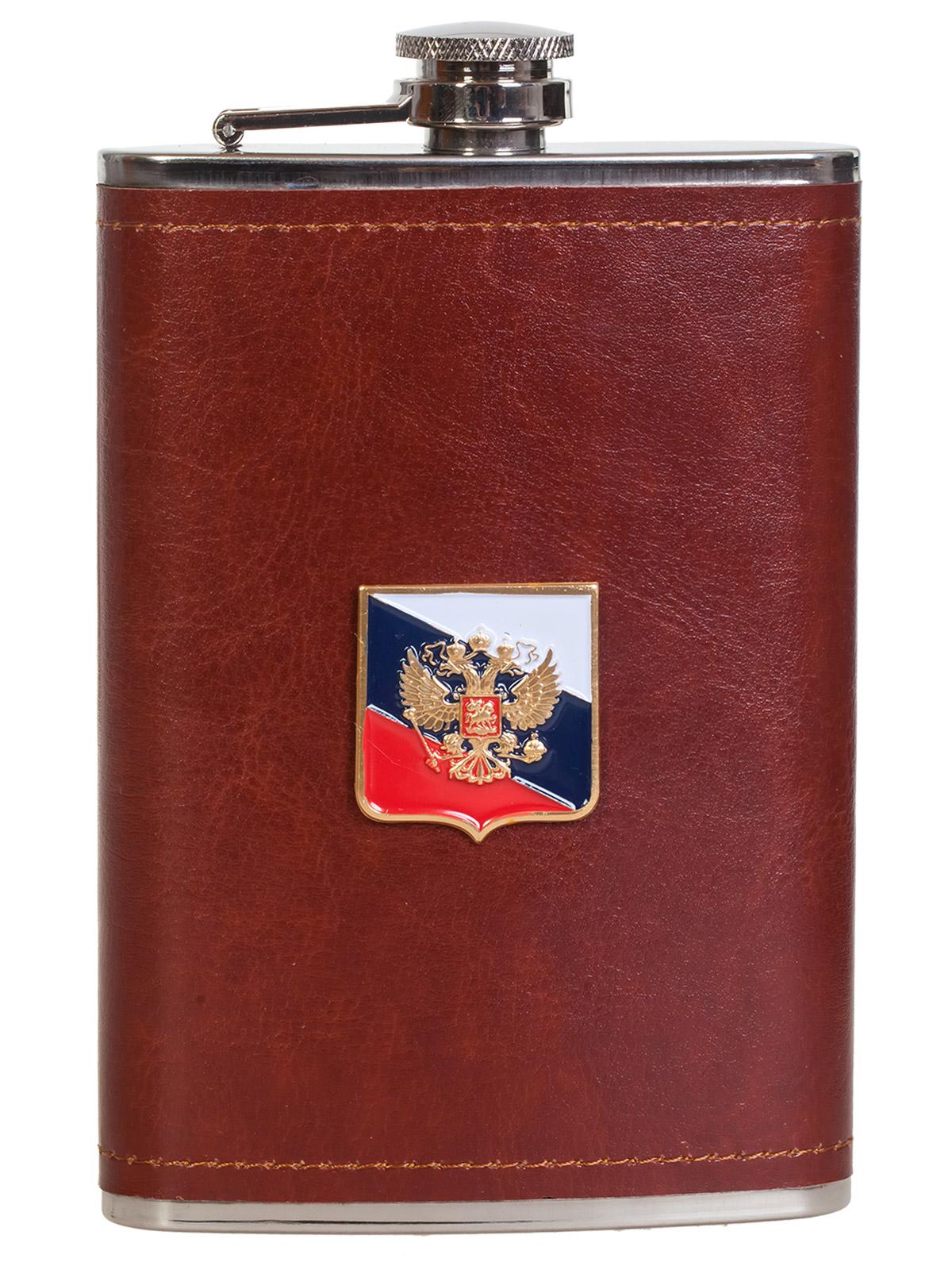 Мужская оригинальная фляга с Гербом РФ