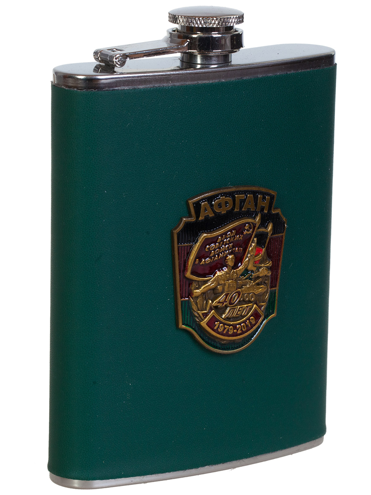 Купить мужскую оригинальную флягу с металлической накладкой Афган с доставкой или самовывозом