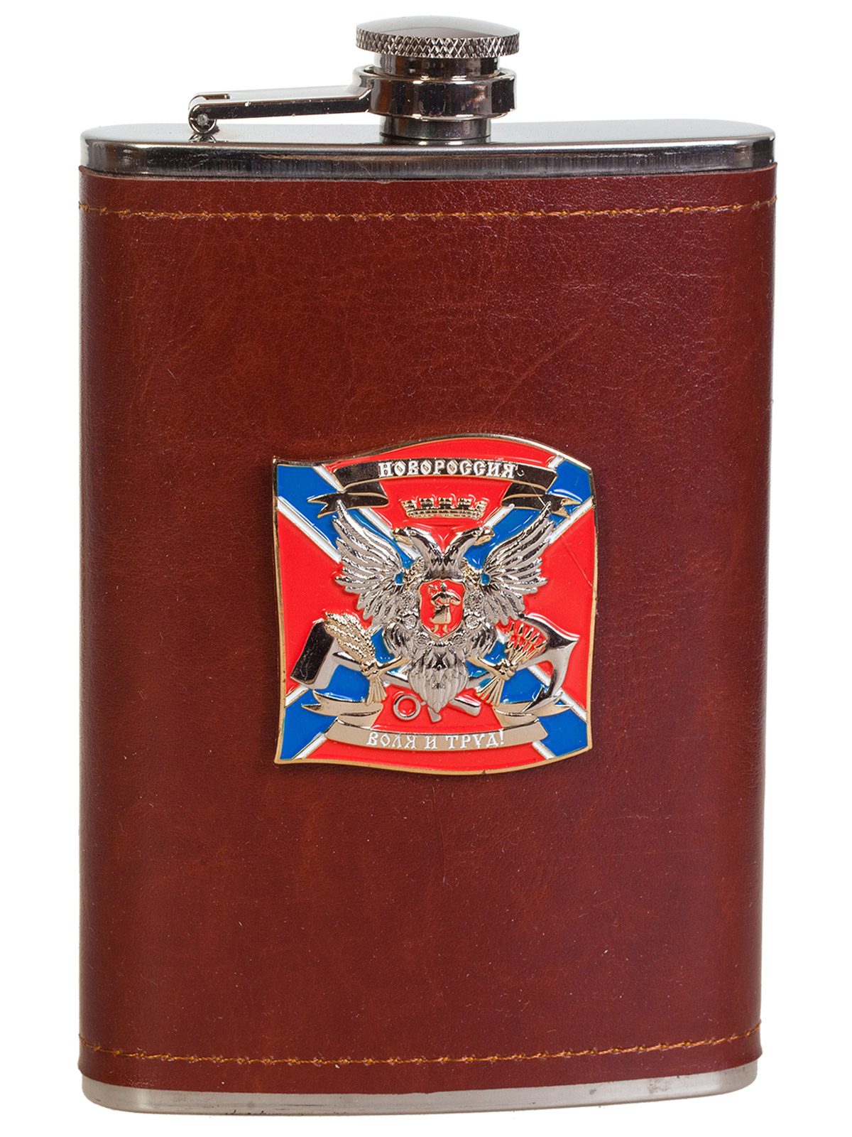 Мужская оригинальная фляга с металлической накладкой Новороссия