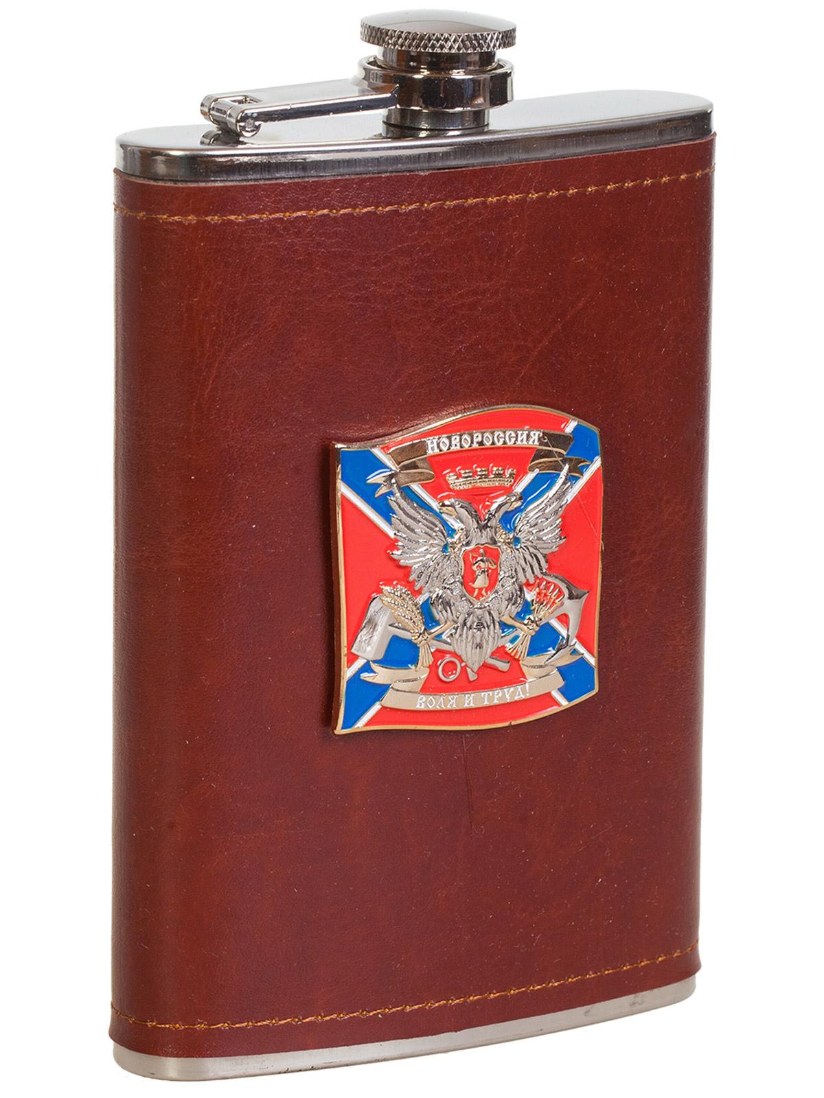 Купить мужскую оригинальную флягу с металлической накладкой Новороссия оптом выгодно