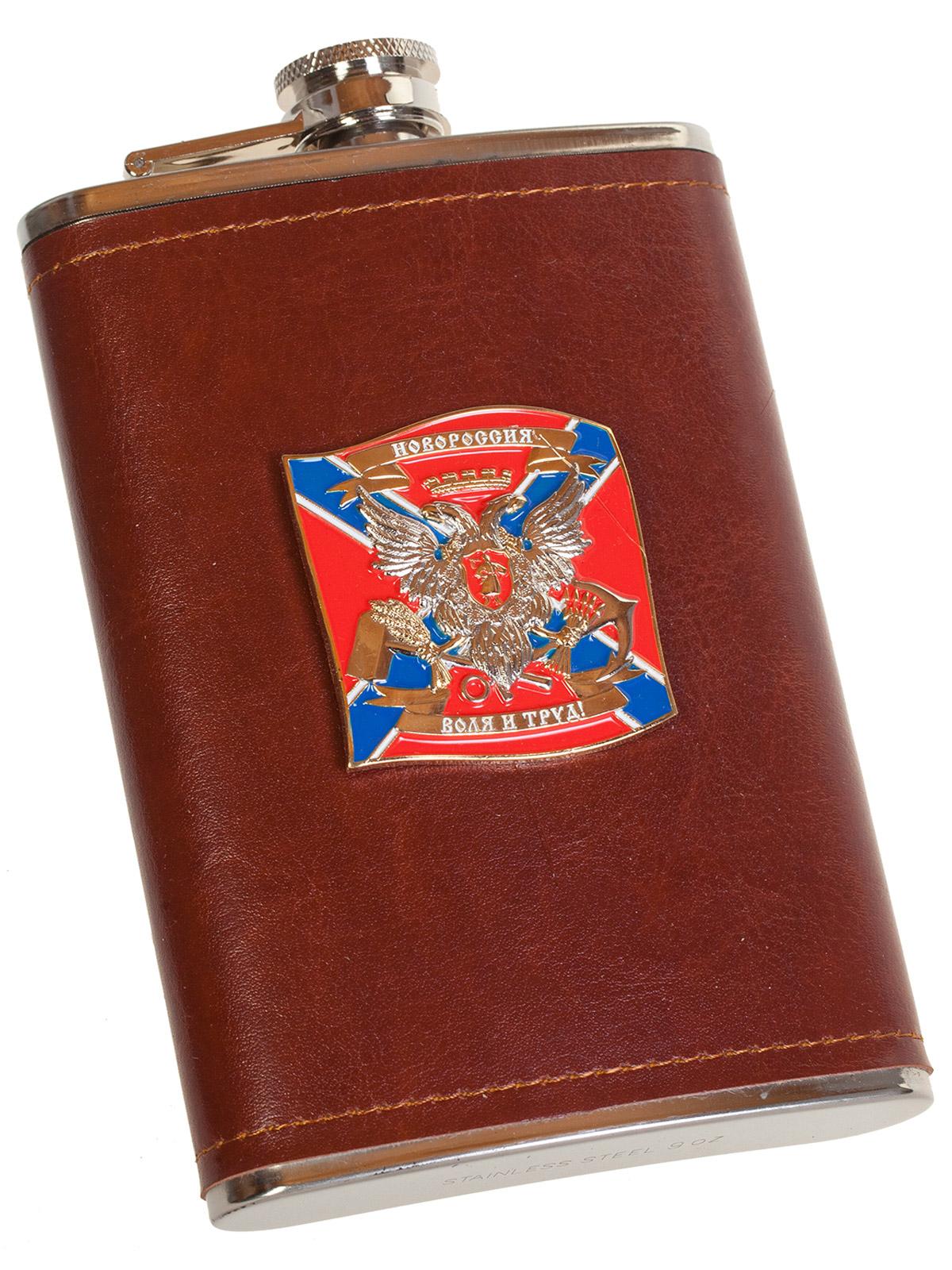 Мужская оригинальная фляга с металлической накладкой Новороссия - купить в Военпро