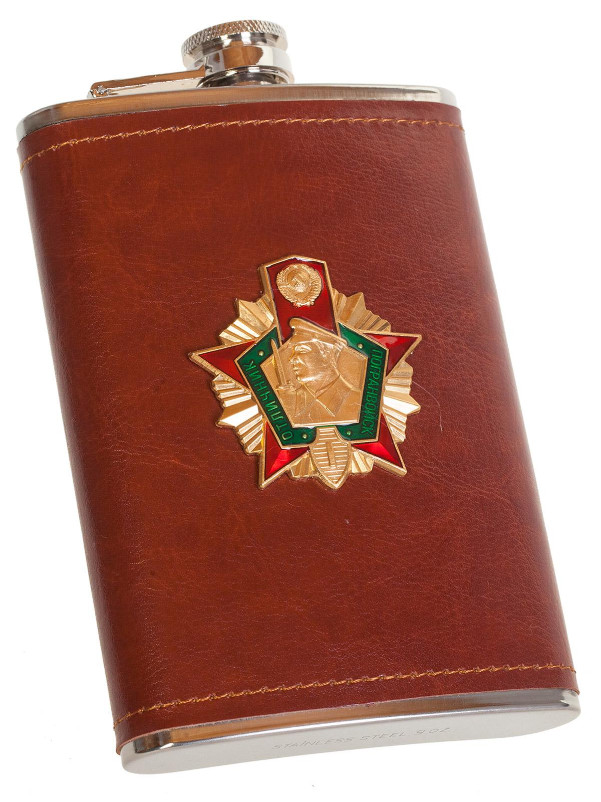 Мужская оригинальная фляга с металлической накладкой Погранвойска - купить с доставкой