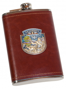 Мужская оригинальная фляга с металлической накладкой За Охоту - купить по низкой цене