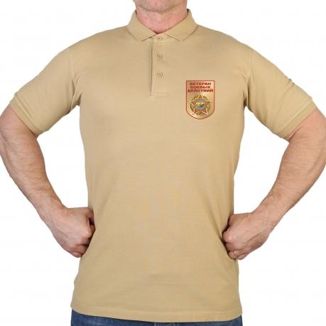 Мужская оригинальная футболка-поло с термотрансфером ВБД