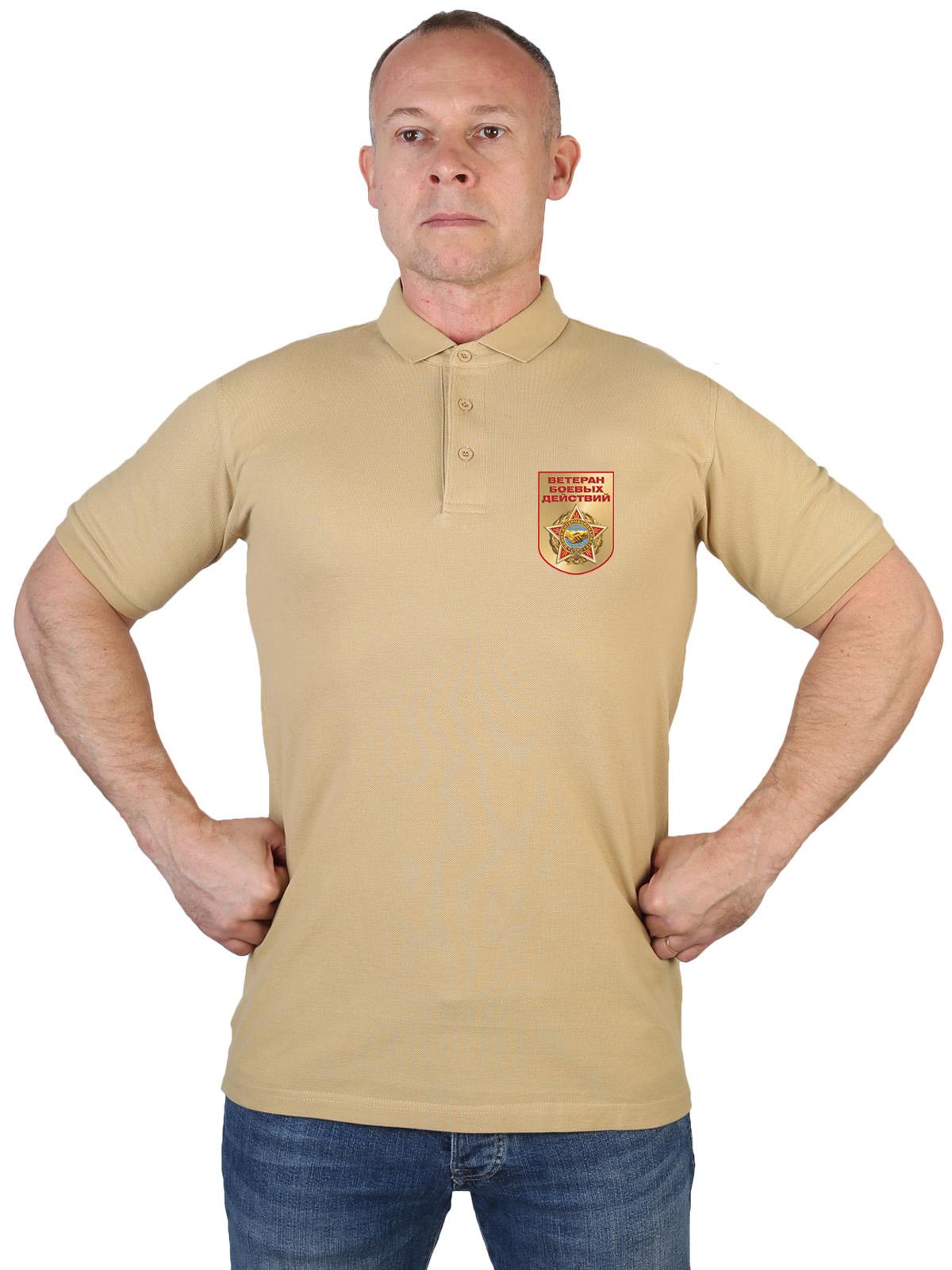 Купить мужскую оригинальную футболку-поло с термотрансфером ВБД онлайн