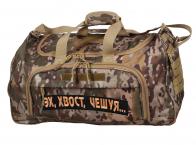 Мужская походная сумка Эх, хвост, чешуя, код 08032B - купить онлайн