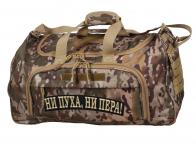 Мужская походная сумка Ни пуха Ни пера, код 08032B