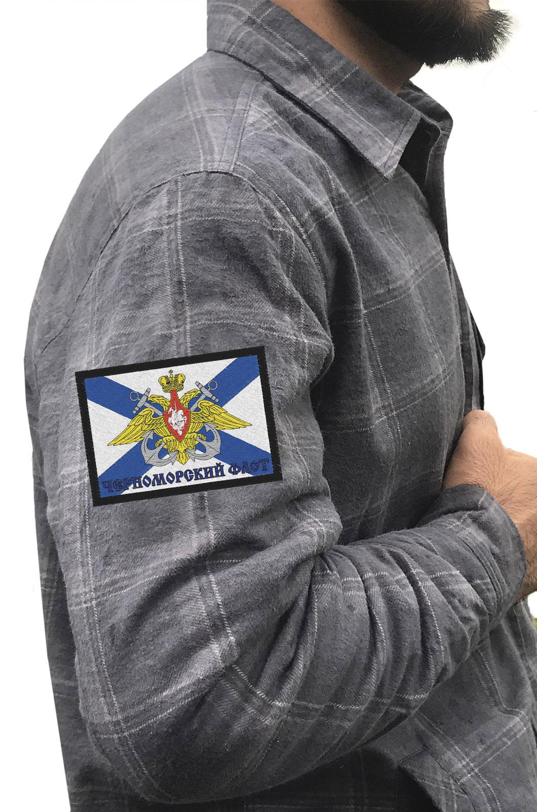 Мужская рубашка с эмблемой Черноморского флота купить с доставкой