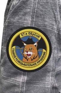 Мужская рубашка с шевроном 67-ая ОБрСпН купить в подарок