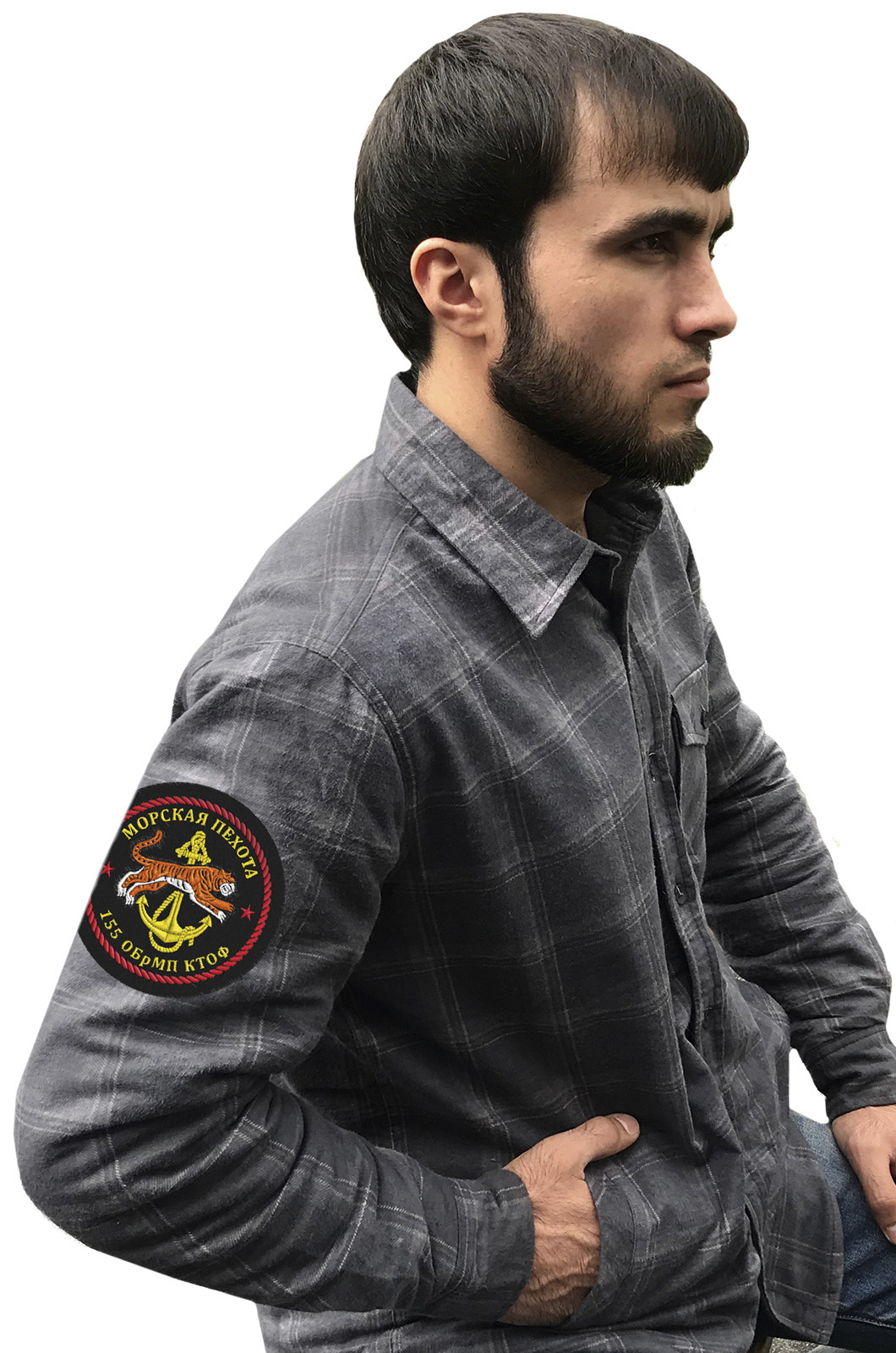Мужская рубашка в клетку с нашивкой Морская пехота 155 ОБрМП КТОФ купить с доставкой