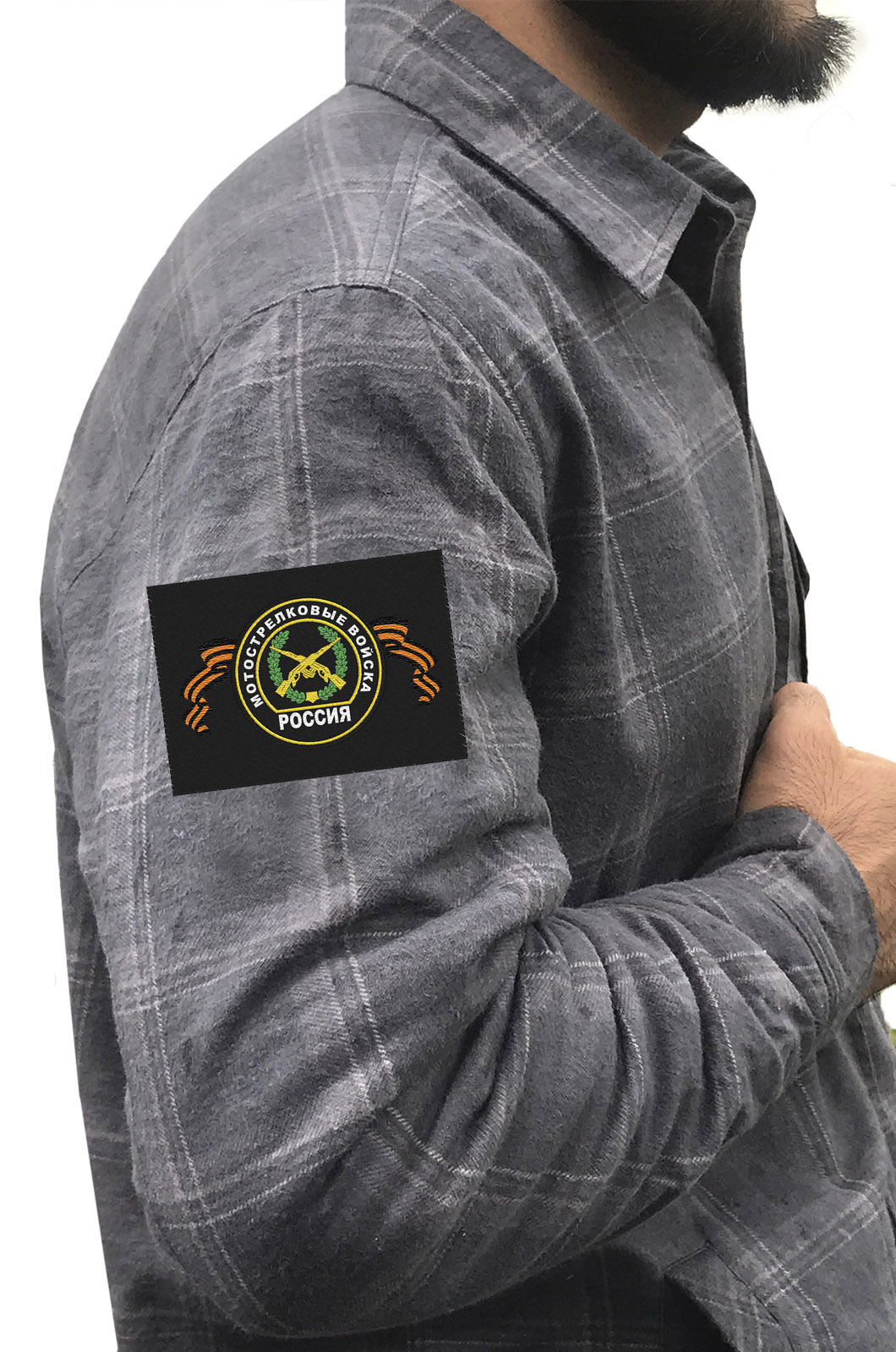 Мужская серая рубашка с вышитым шевроном Мотострелковые Войска - купить с доставкой