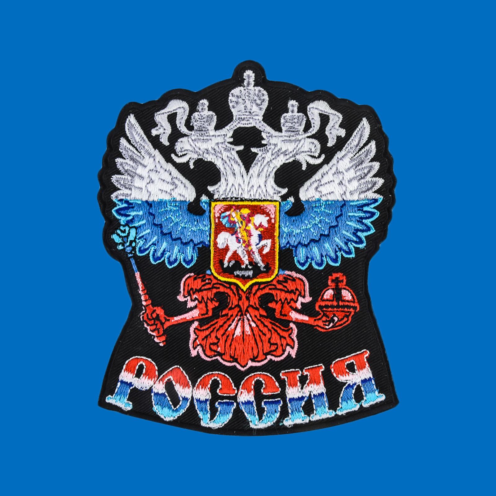 Мужская синяя футболка с Гербом России