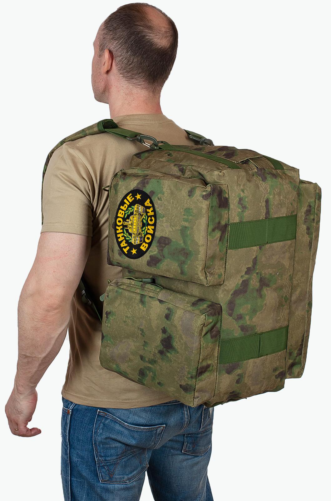 Мужская тактическая сумка с нашивкой Танковые Войска - заказать в подарок
