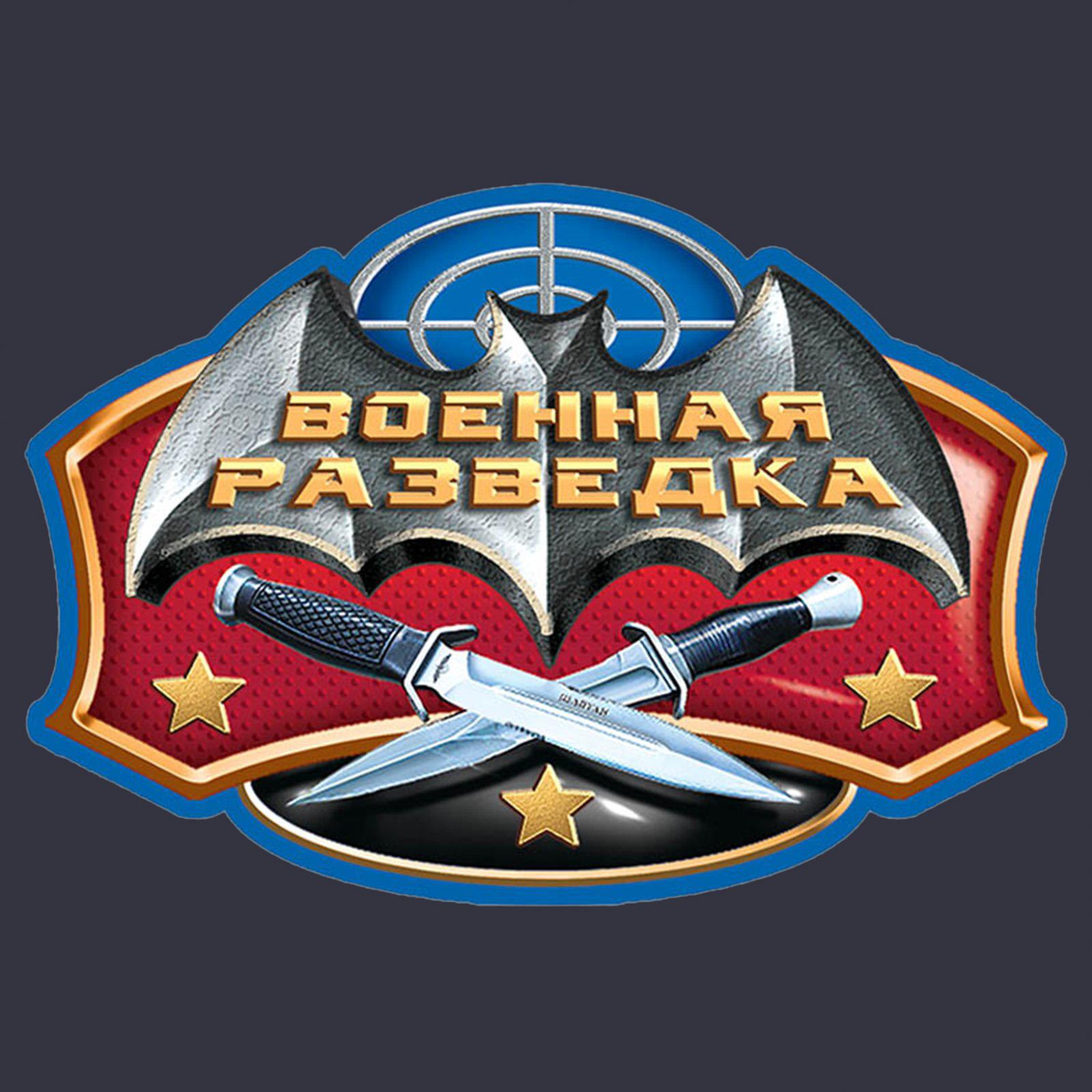 Купить мужскую темно-синюю бейсболку с термотрансфером ВОЕННАЯ РАЗВЕДКА по низкой цене