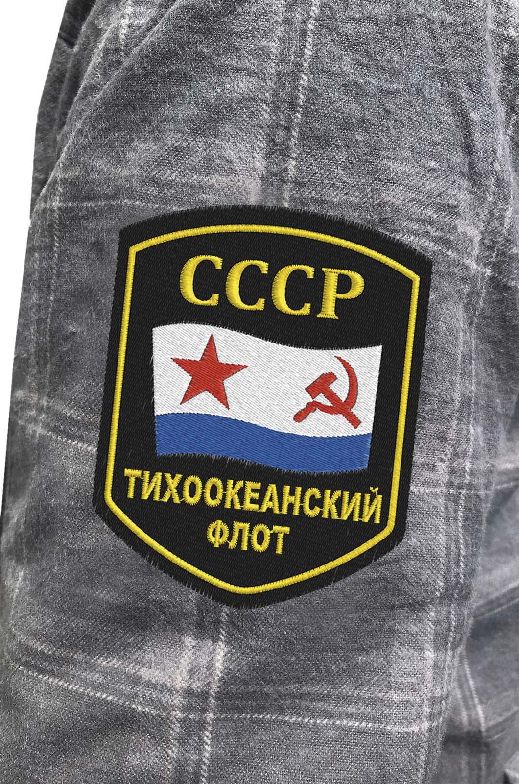 Мужская теплая рубашка с нашивкой Тихоокеанский флот СССР купить по привлекательной цене