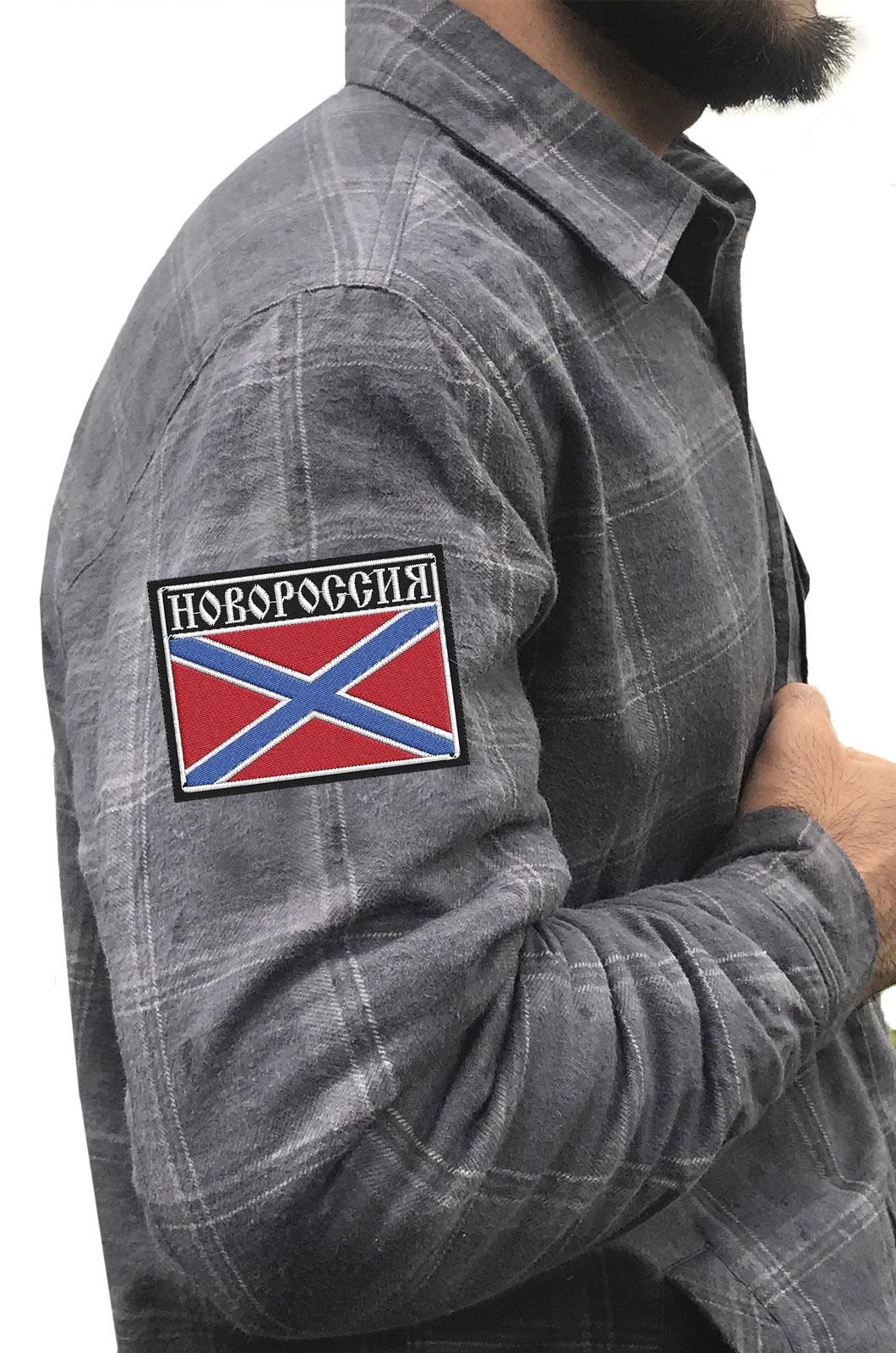 Мужская теплая рубашка с вышитым шевроном Новороссия - купить оптом