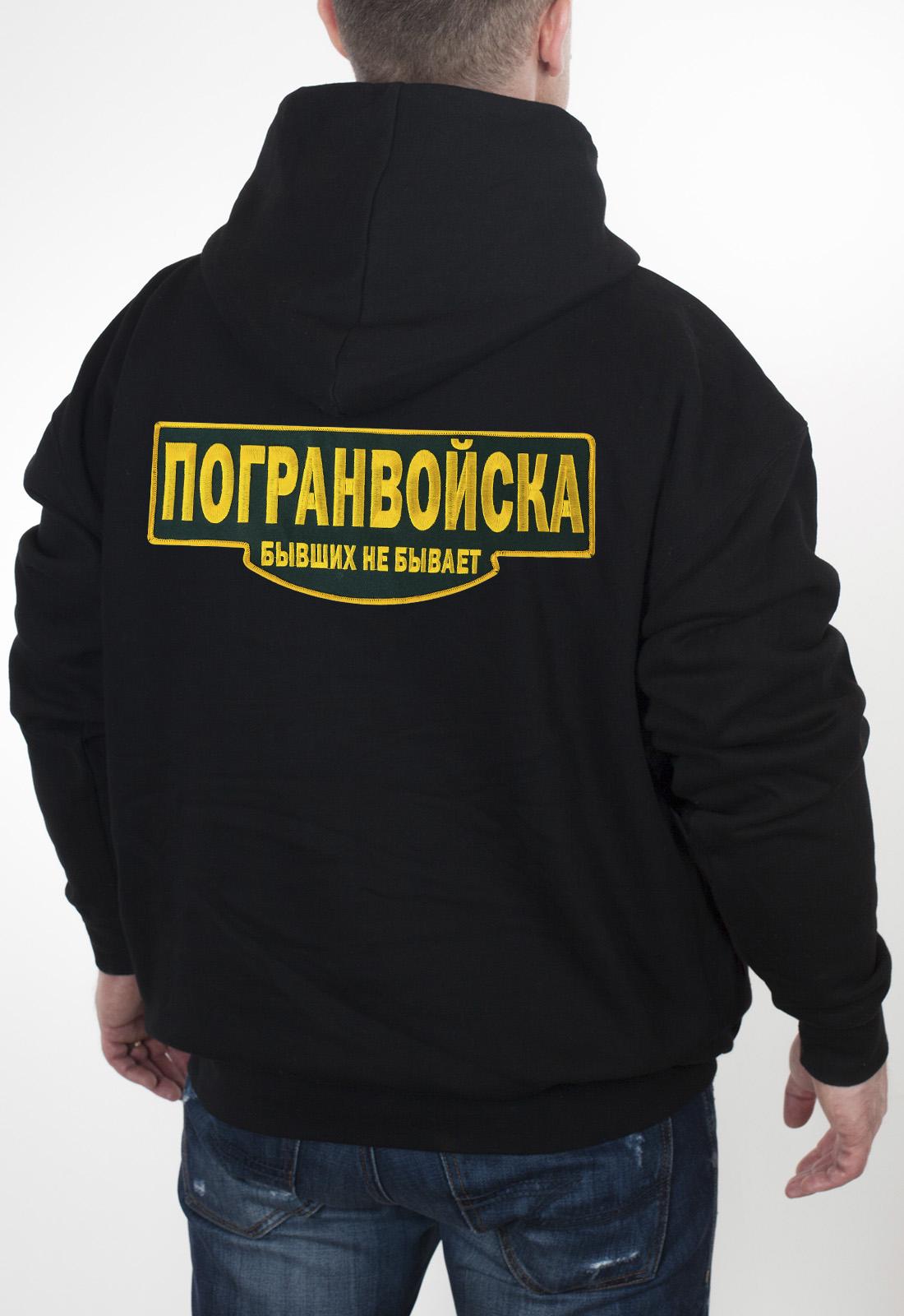 """Мужская толстовка на молнии с вышивкой """"Погранвойска"""" от Военпро"""