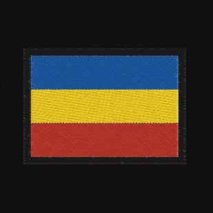 Мужская толстовка с Казачьим флагом купить оп сбалансированной цене