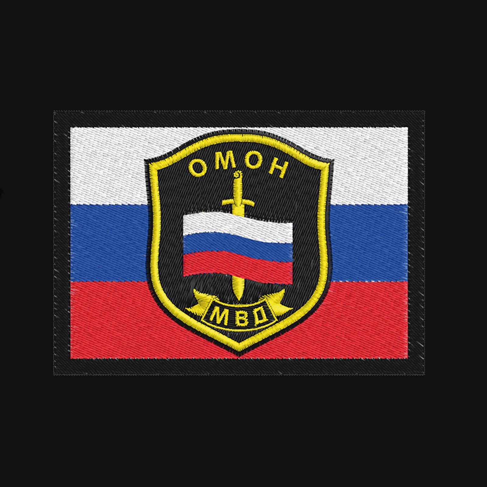 Мужская толстовка с нашивкой ОМОН МВД купить оптом