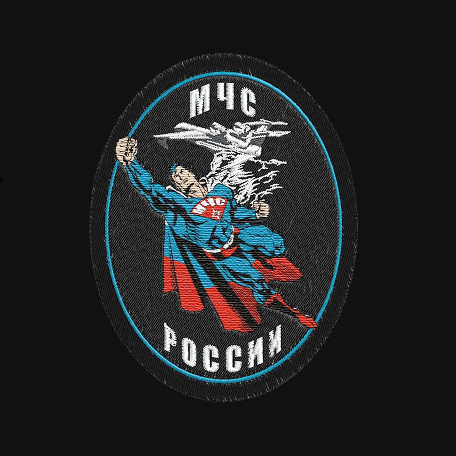 Мужская толстовка с шевроном МЧС России купить выгодно