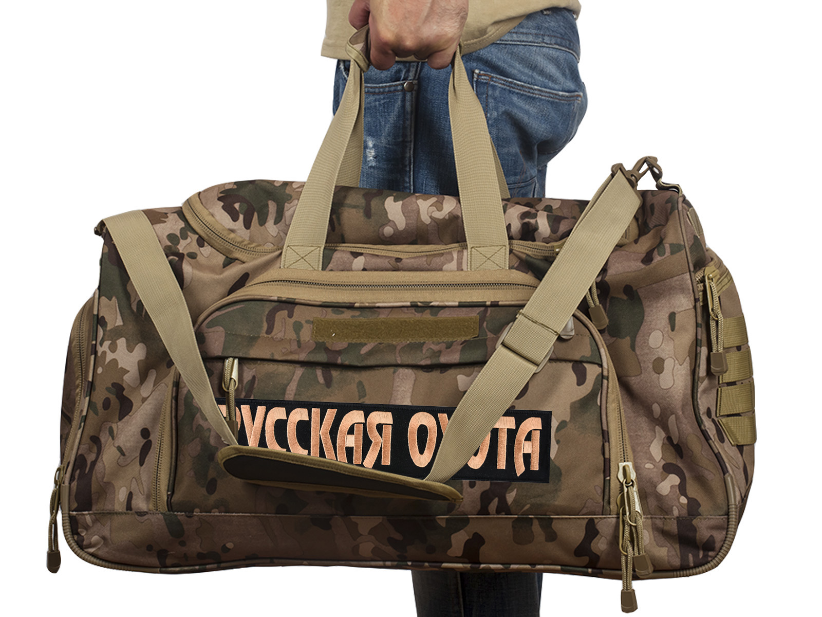 Купить мужскую тревожную сумку 08032B Multicam Русская Охота по экономичной цене