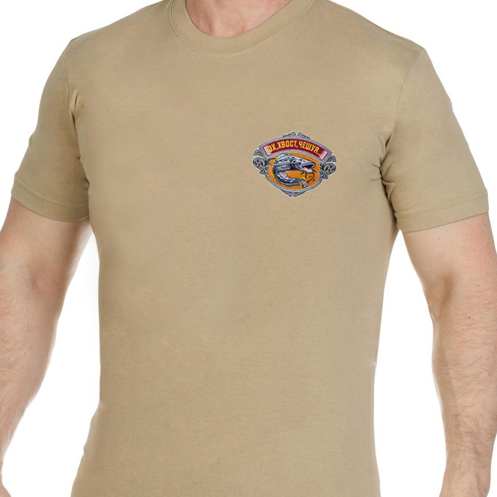 Мужская трикотажная футболка с вышивкой Эх, Хвост, Чешуя