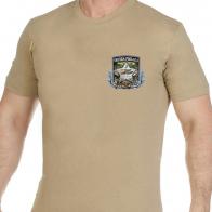 Мужская трикотажная футболка со звездой рыбака - купить онлайн