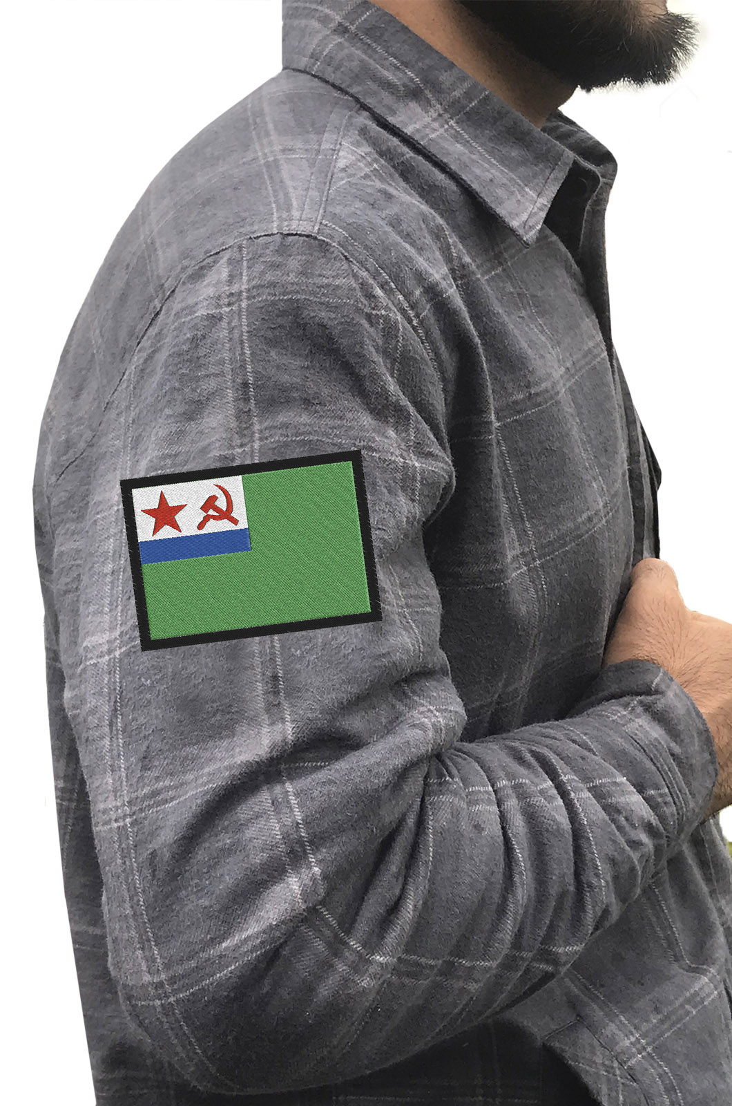 Мужская утепленная рубашка с вышитым шевроном МЧПВ СССР - заказать в Военпро