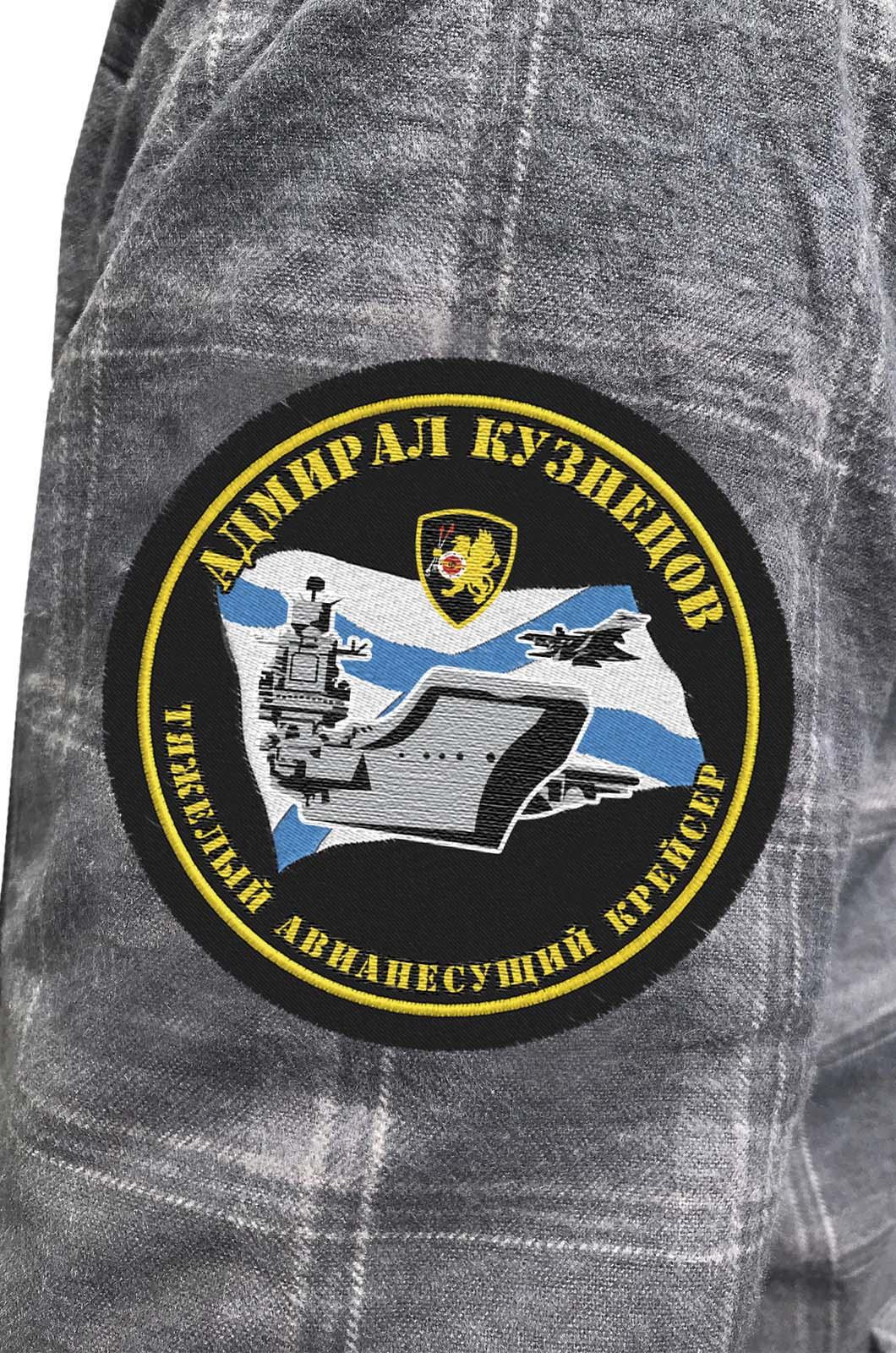 Мужская утепленная рубашка ВМФ ТАВКР Адмирал Кузнецов купить выгодно