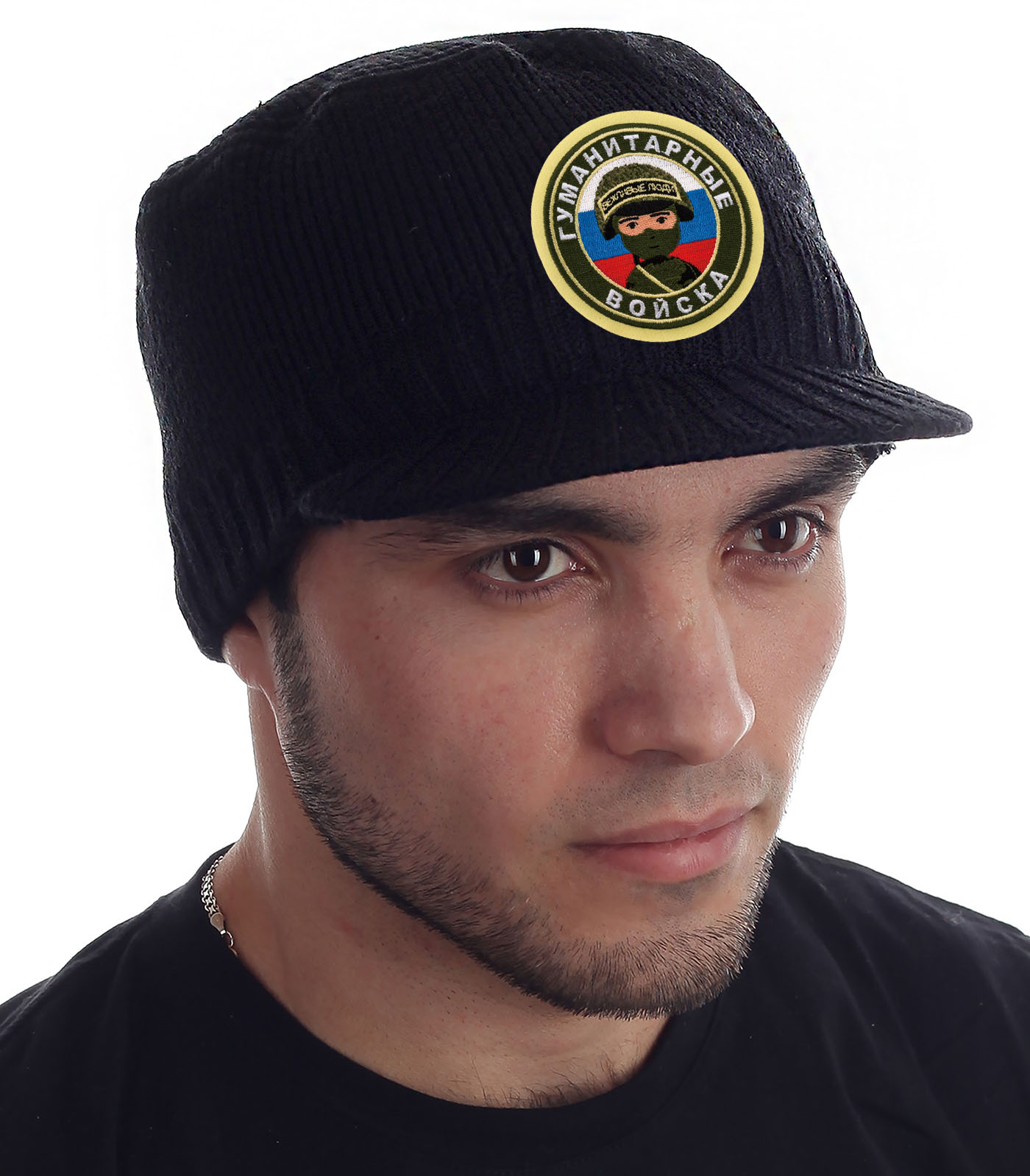 Купить мужскую утепленную шапку-кепку от Miller Way по экономичной цене