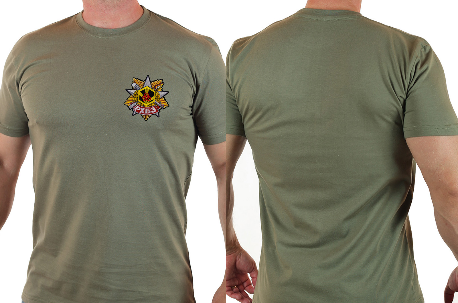 Мужская военная футболка РХБЗ с удобной доставкой