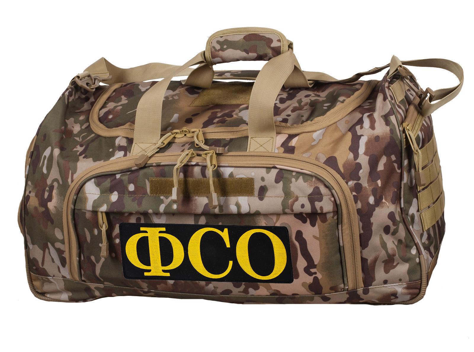 Мужская военная сумка ФСО, код 08032B