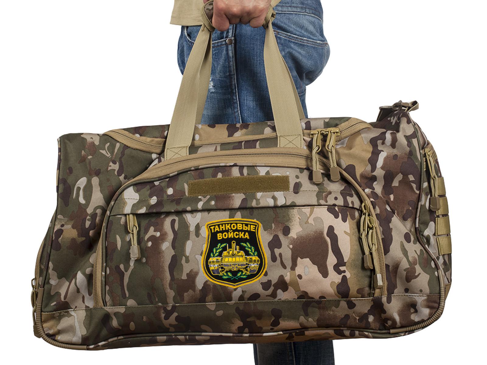 Купить мужскую военную сумку с нашивкой Танковые Войска, код 08032 B в подарок мужчине