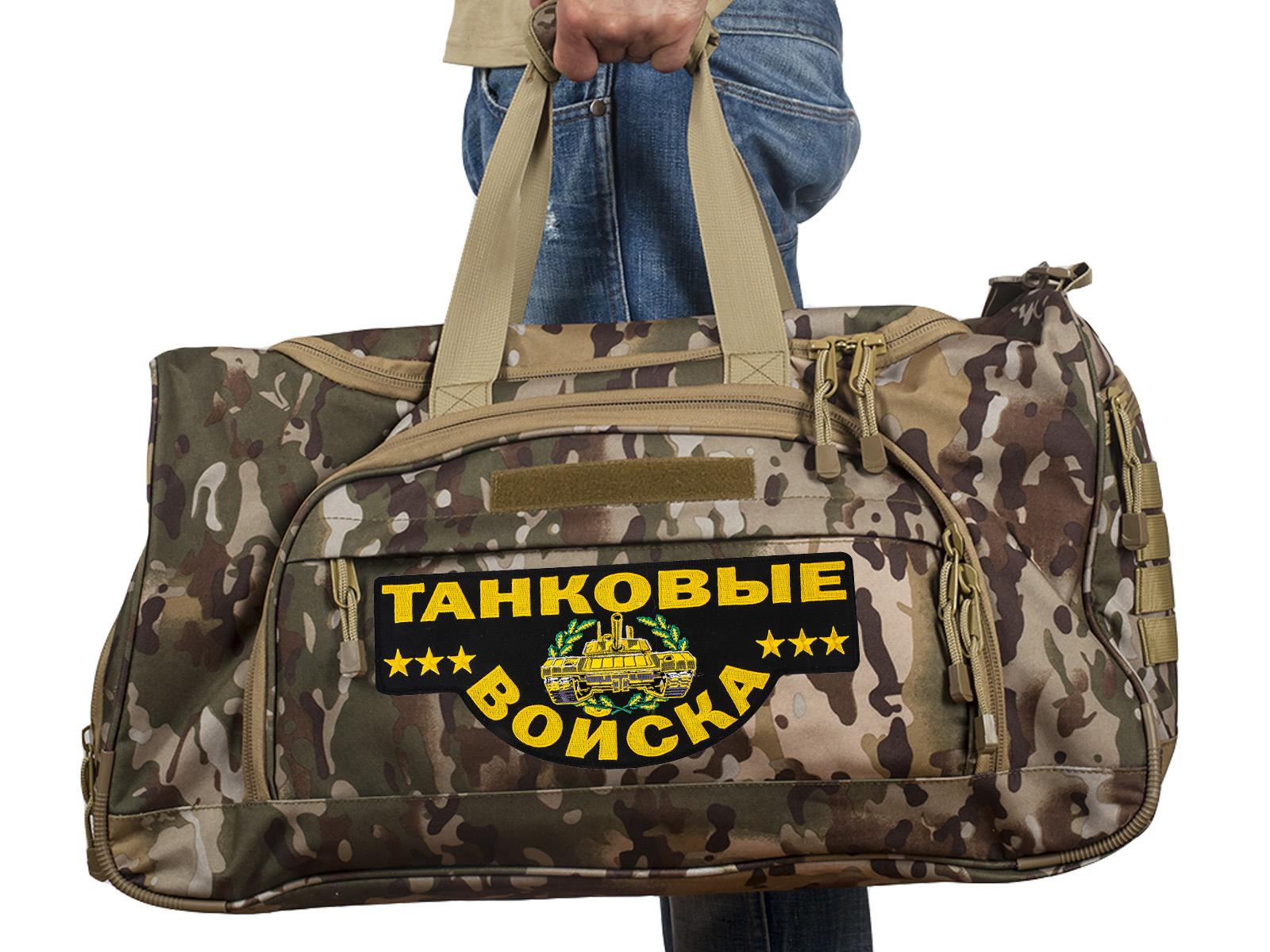 Купить мужскую военную сумку Танковые Войска, код 08032B по лучшей цене