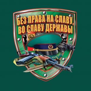 Мужская зеленая футболка с символикой пограничников