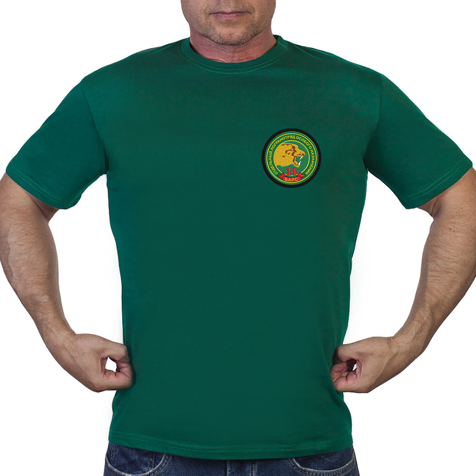 """Мужская зелёная футболка с вышивкой """"14 ПогООН Барс"""""""
