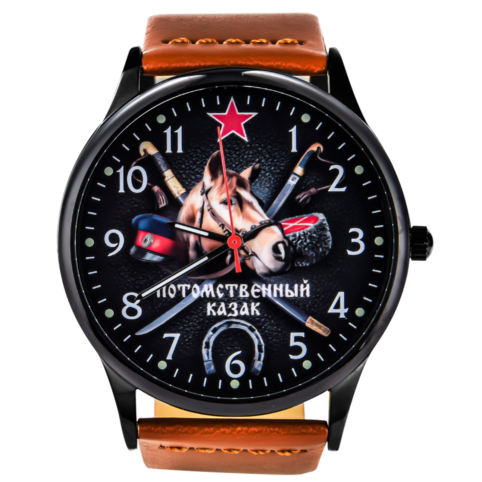Мужские часы Я казак