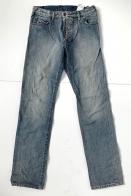 Мужские джинсы зачетные