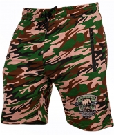 Мужские хлопковые шорты с шевроном Охотничьих войск